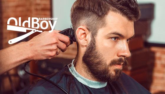 Вас ждут лучшие стрижки в салоне OldBoy Barbershop Ступино