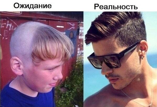 Здесь реальность явно лучше ожидания, но несмотря на это у «русского стиля» остались преданные поклонники (фото — admem.ru)