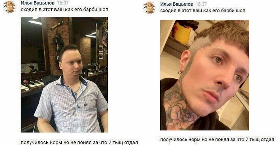 Слева — непревзойденный оригинал (по данным портала Memepedia), справа — его пародия