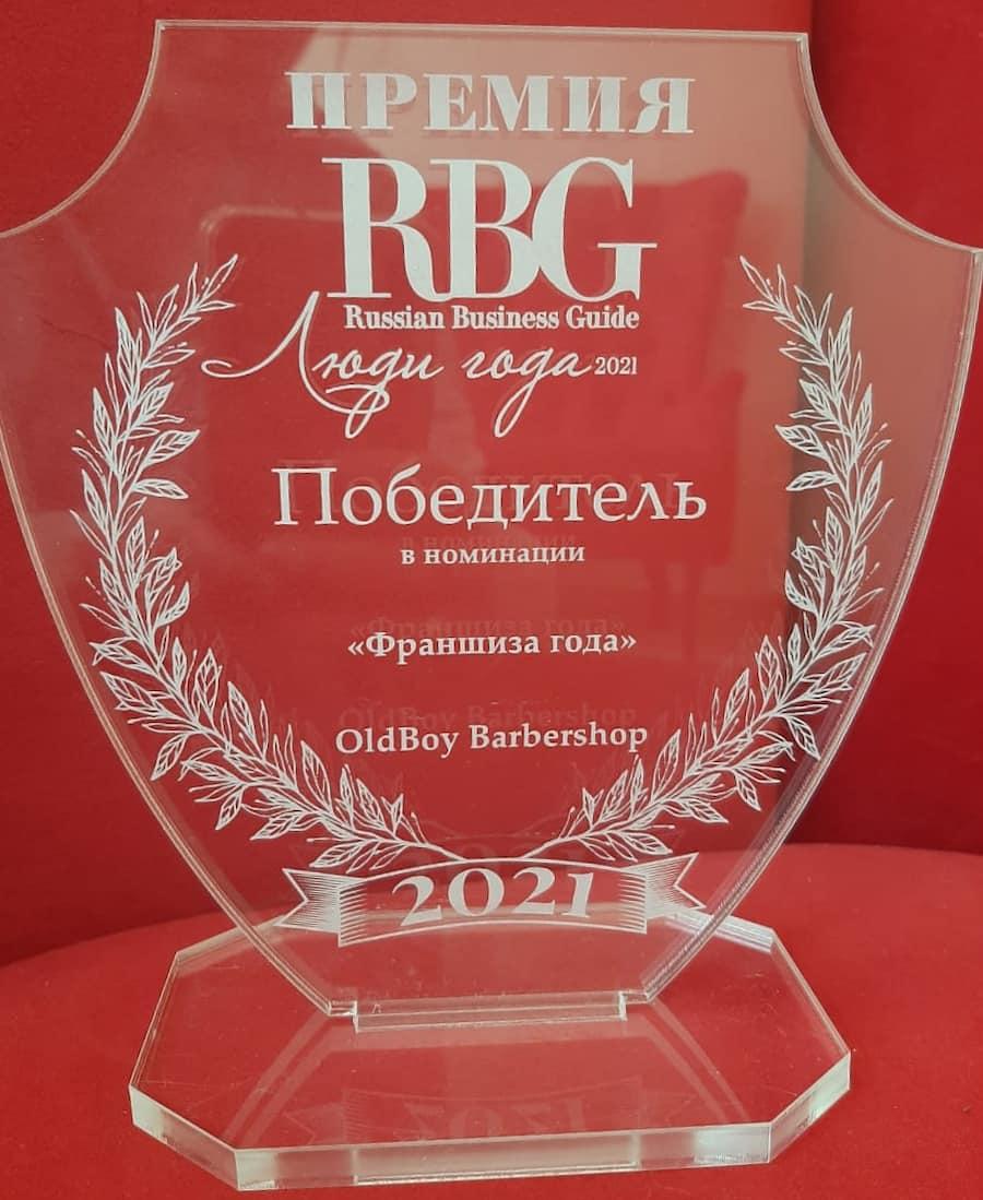 Выиграть в этой номинации - знак того, что мы двигаемся в правильном направлении!